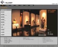 广州品见雕塑