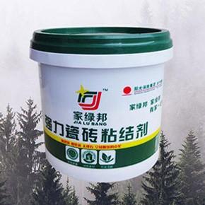 强力瓷砖粘结剂包装设计